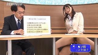 「常に性交」生本番ニュースショー2_キャプチャ画像_03