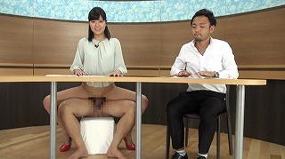 「常に性交」生本番ニュースショー2_キャプチャ画像_07