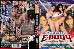 ebod280pl