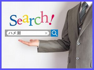 search_eyecatch_blue2