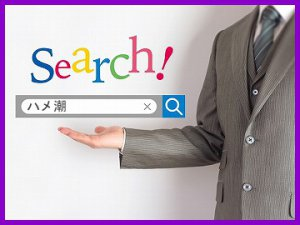 search_eyecatch_koimura