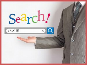 search_eyecatch_shu