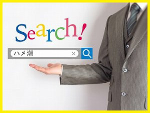 search_eyecatch_yellow