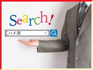 search_eyecatch_double(red_beige)