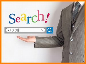 search_eyecatch_orange2