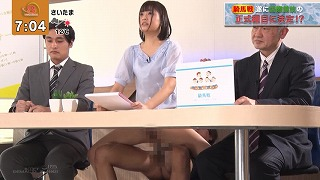 山井アナON AIR中にトビシオ!ハメ潮!!(山井すず)_キャプチャ画像_09